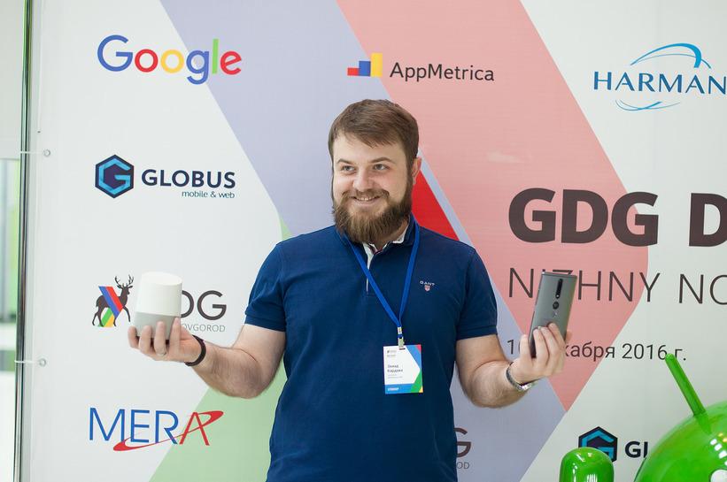 GDG DevFest Нижний Новгород 2016: как это было - 15