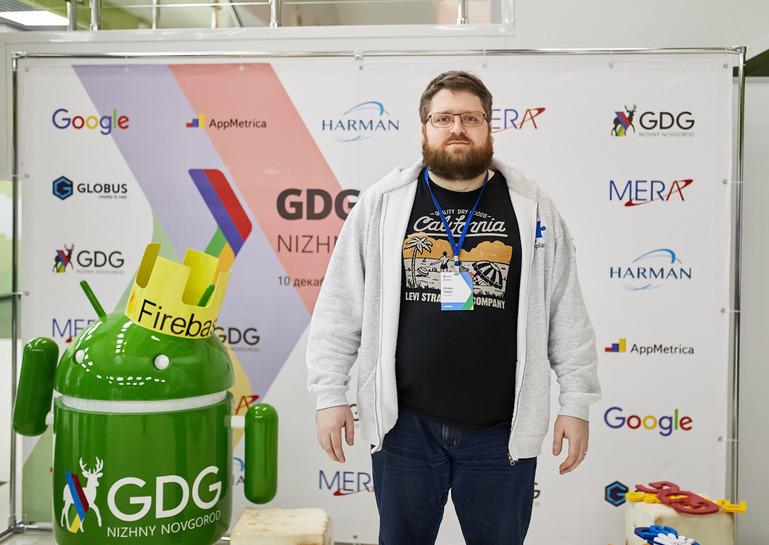 GDG DevFest Нижний Новгород 2016: как это было - 16