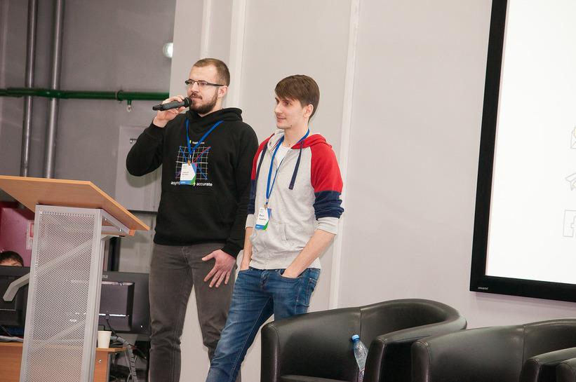 GDG DevFest Нижний Новгород 2016: как это было - 17