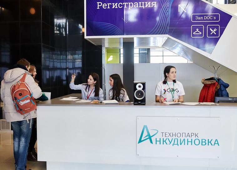 GDG DevFest Нижний Новгород 2016: как это было - 21