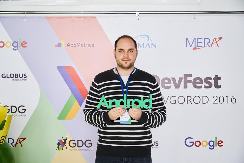 GDG DevFest Нижний Новгород 2016: как это было - 5