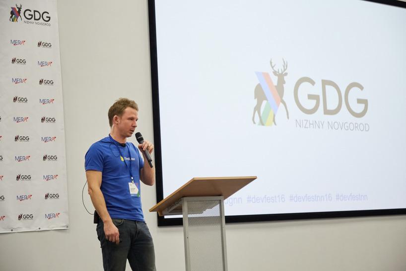 GDG DevFest Нижний Новгород 2016: как это было - 8
