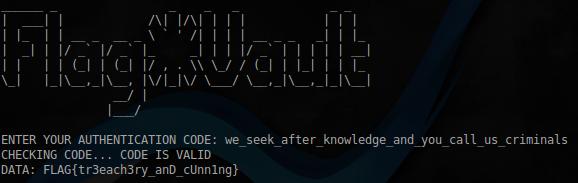 VulnHub: Реверсим всё что можно в DC416 Baffle - 14