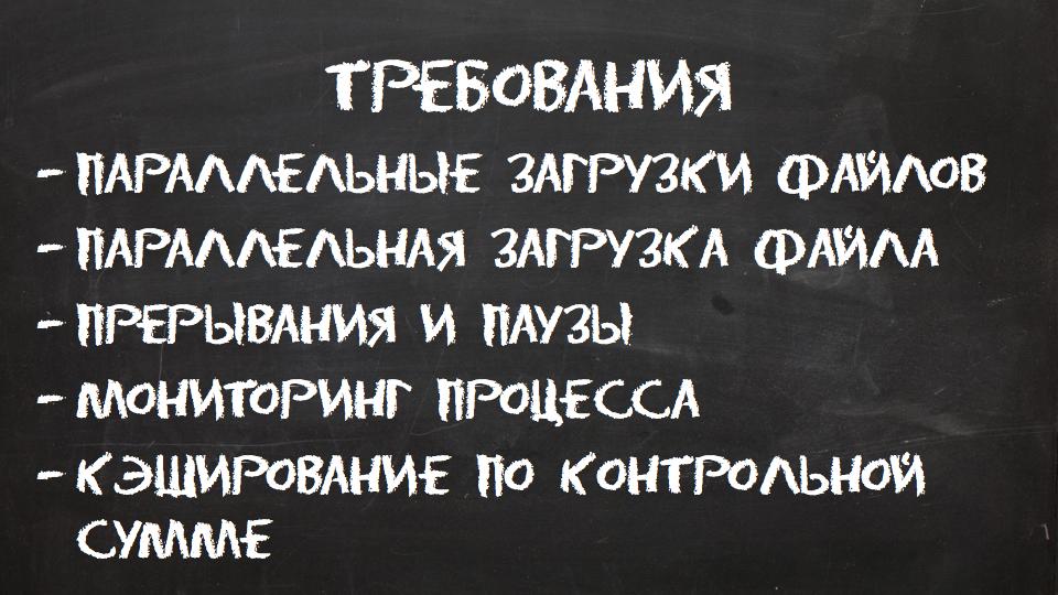 Анализ доклада Баруха Садогурского с JPoint 2015 - 2