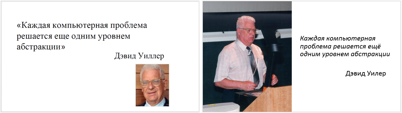Анализ доклада Баруха Садогурского с JPoint 2015 - 5