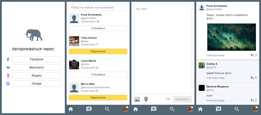 Как обучают в Школе разработки интерфейсов Яндекса, и чему там научился я - 3
