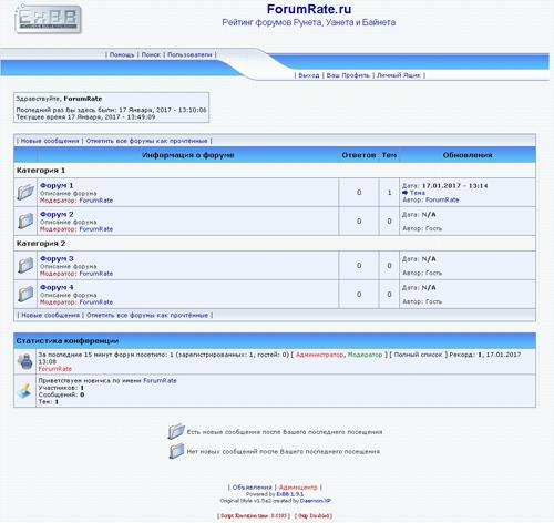 Форум ExBB 1.9.1