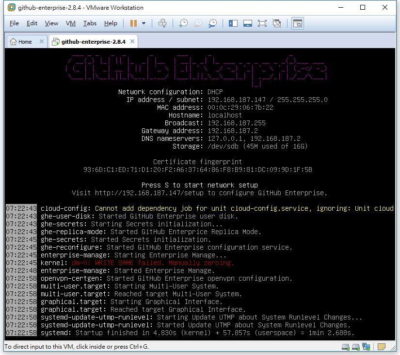 SQL инъекция в GitHub Enterprise - 2
