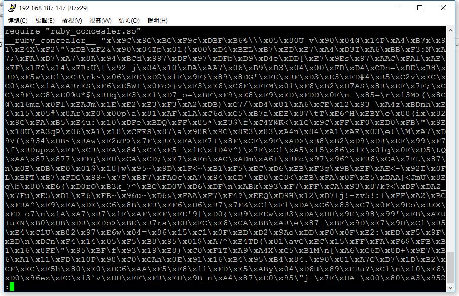 SQL инъекция в GitHub Enterprise - 4