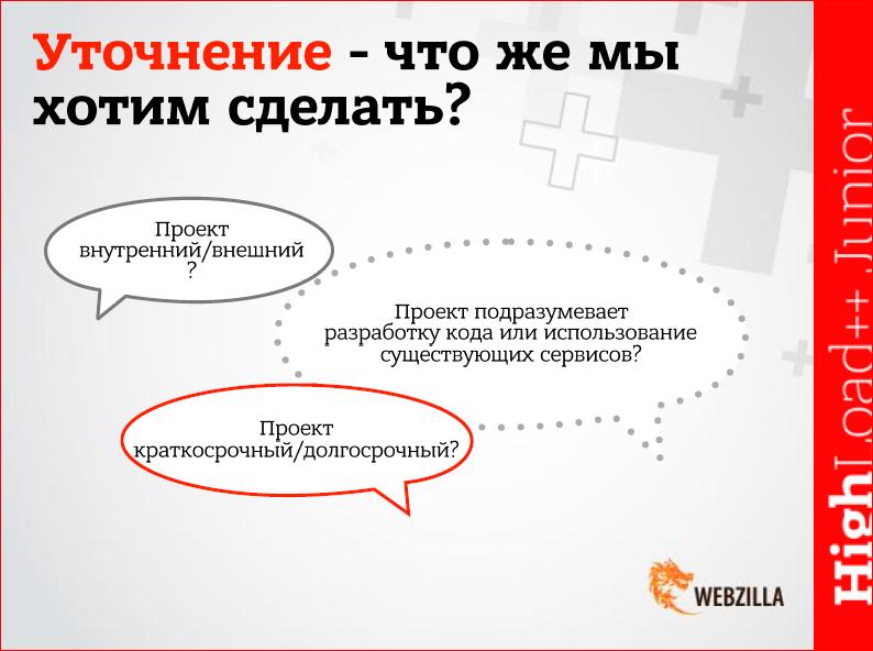 Какие бывают провайдеры услуг дата-центров, и как выбрать оптимальный? - 14