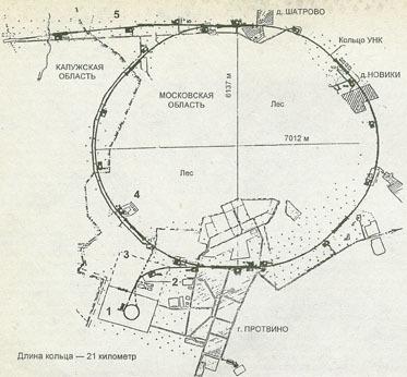 Последний великий проект советской науки: коллайдер в Протвино - 4