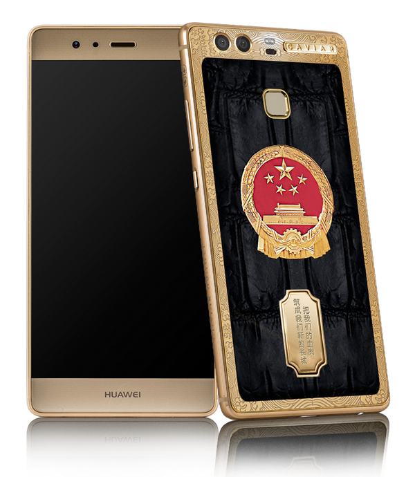 Caviar выпустила серию смартфонов Huawei P9 Russia и China Friendship Edition