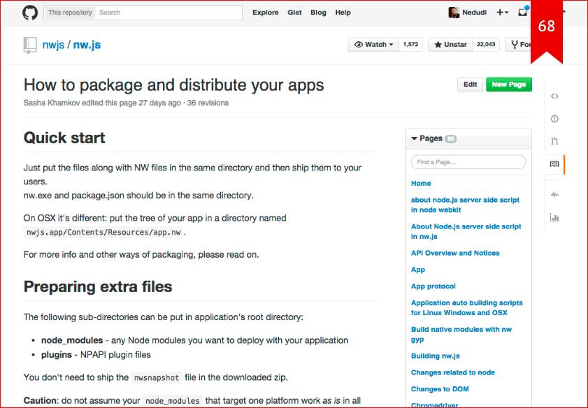 Как сделать кроссплатформенное десктопное приложение на базе веб-технологий - 34