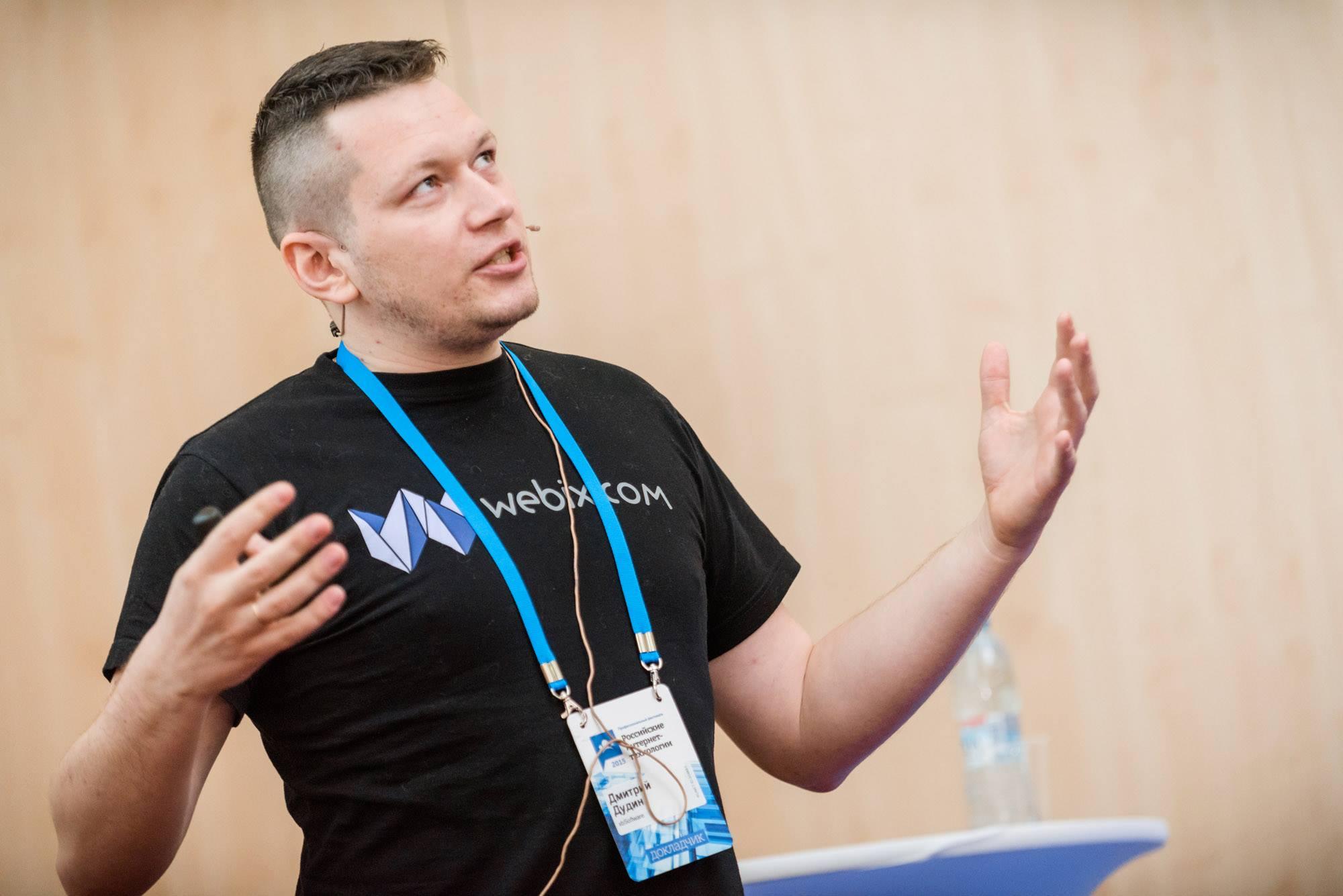 Как сделать кроссплатформенное десктопное приложение на базе веб-технологий - 1