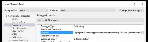 Расширение Visual C++ for Linux Development - 23