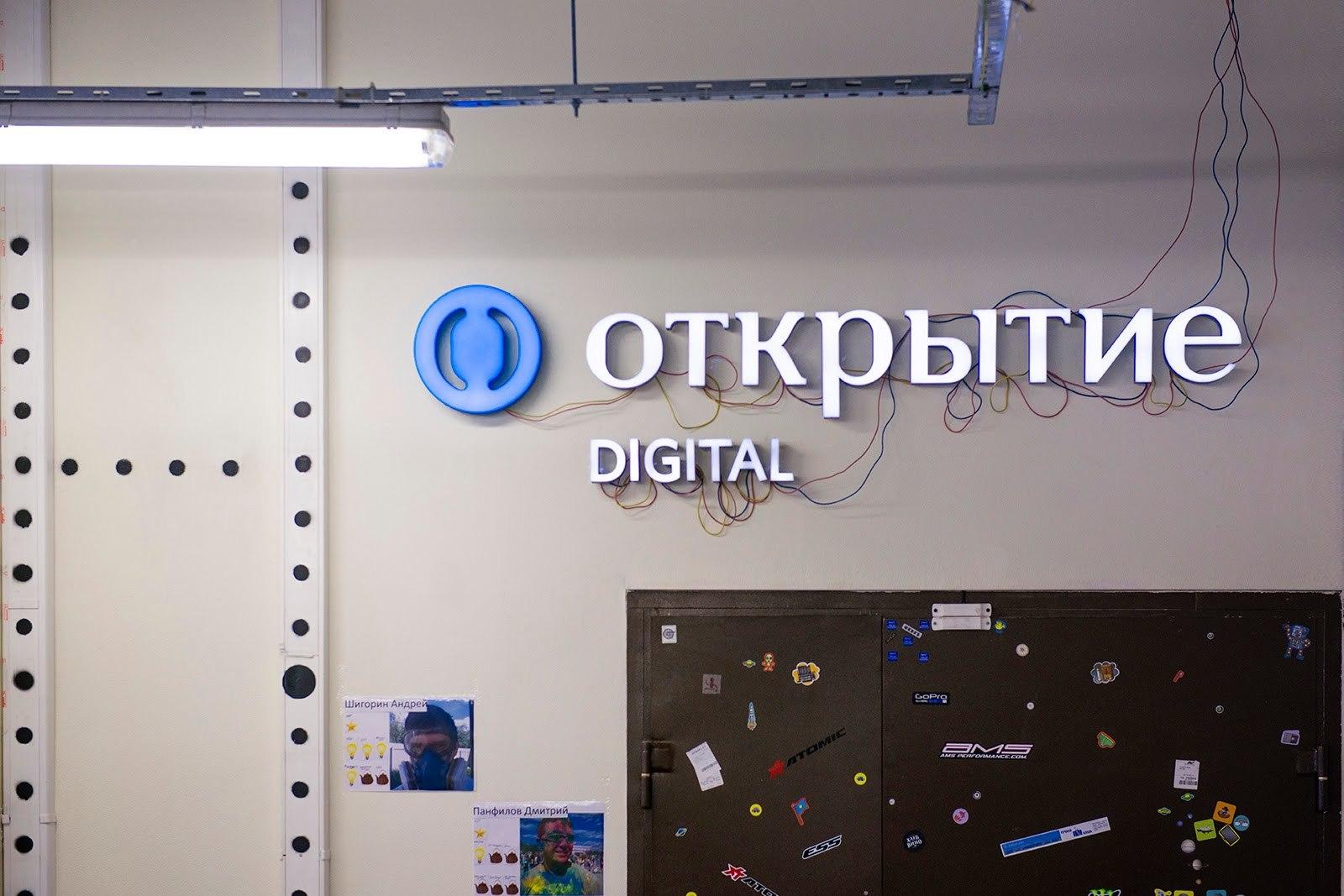 Развитие продукта: два года работы над мобильным приложением банка «Открытие» - 2