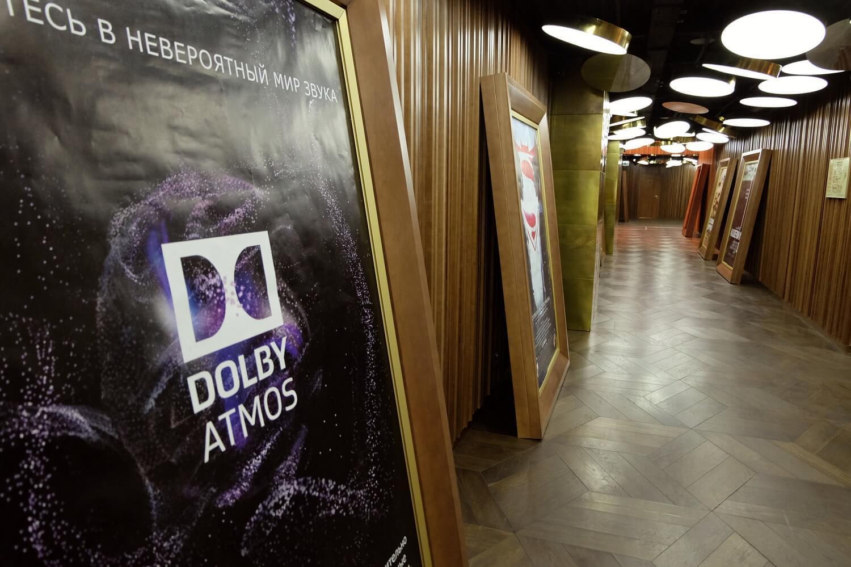 «Новые рекорды»: Dolby Atmos шагает по планете - 1