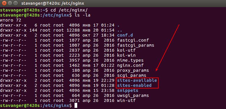 Установка и базовая настройка nginx и php-fpm для разработки проектов локально в Ubuntu 16.04 - 2