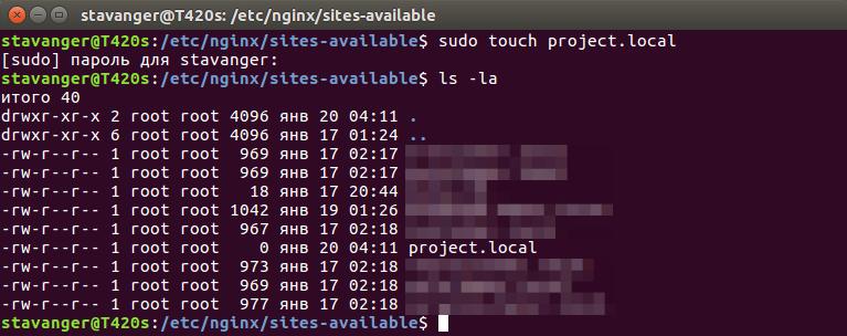 Установка и базовая настройка nginx и php-fpm для разработки проектов локально в Ubuntu 16.04 - 4