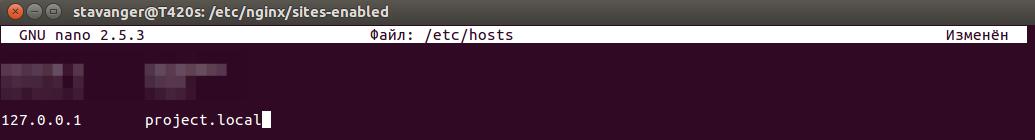 Установка и базовая настройка nginx и php-fpm для разработки проектов локально в Ubuntu 16.04 - 7