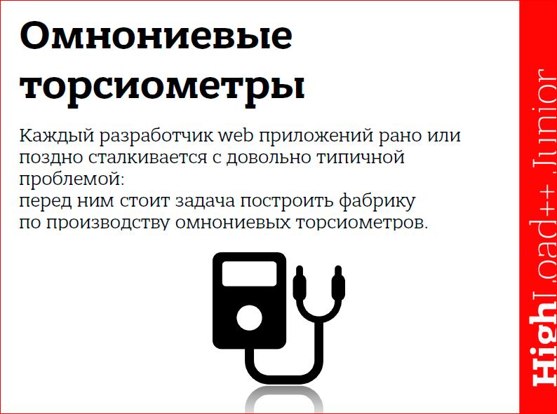 Кэширование данных в web приложениях. Использование memcached - 2