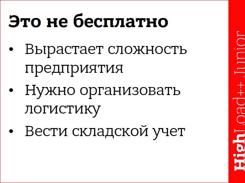 Кэширование данных в web приложениях. Использование memcached - 3