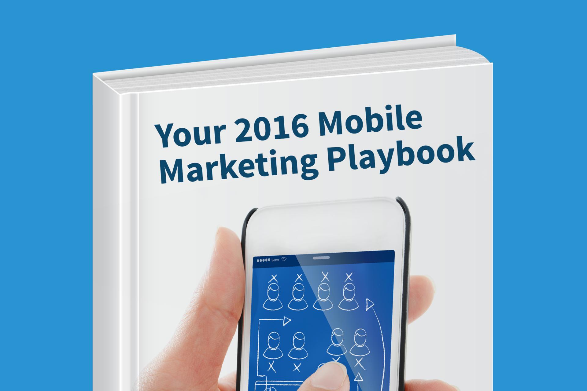 Свежая подборка ресурсов для маркетолога мобильных приложений: книги и блоги - 2