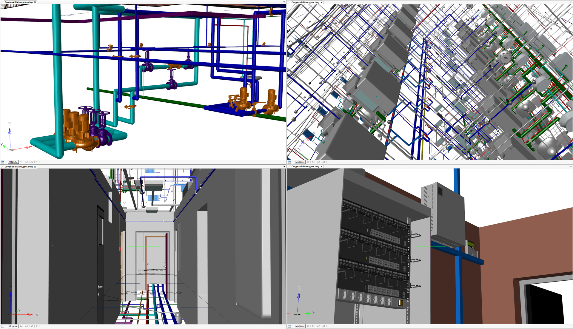 Сводная BIM-модель: практическое занятие по технологии OpenBIM - 12