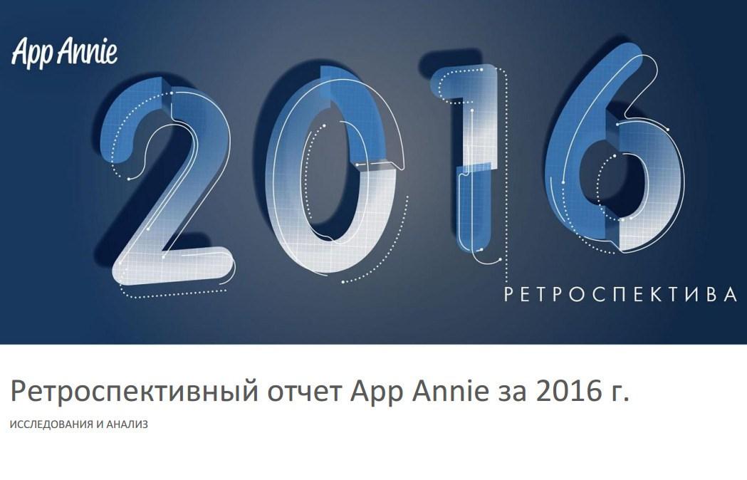 Дайджест интересных материалов для мобильного разработчика #187 (16-22 января) - 5