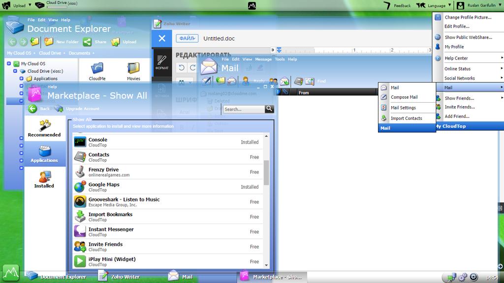 Обзор современных систем веб-рабочих столов - 3