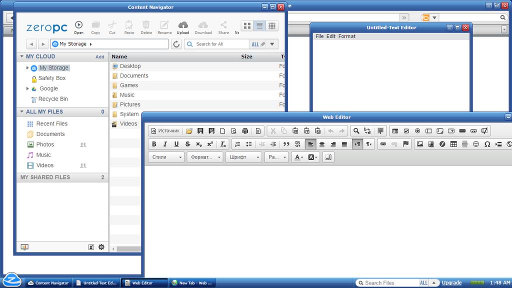 Обзор современных систем веб-рабочих столов - 5