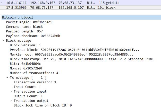 Wireshark block