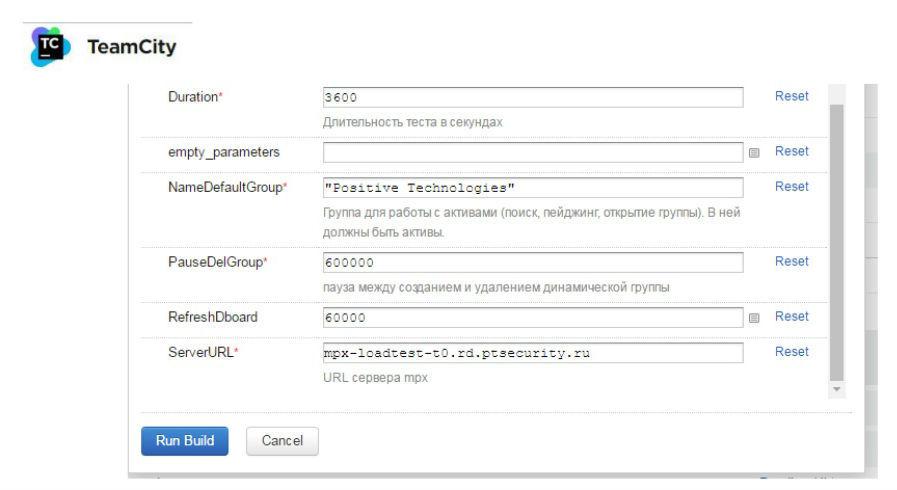 Автоматизация нагрузочного тестирования: связка Jmeter + TeamCity + Grafana - 5