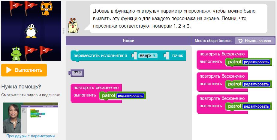 На Code.org у детей не сохранилась домашняя работа: кончился 32-битный индекс - 1