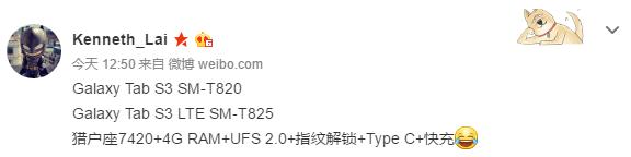 Новый планшет Samsung Galaxy Tab S3 может получить SoC Exynos 7420 и 4 ГБ ОЗУ