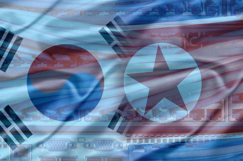 Интернет по всему миру: Корейский полуостров - 1