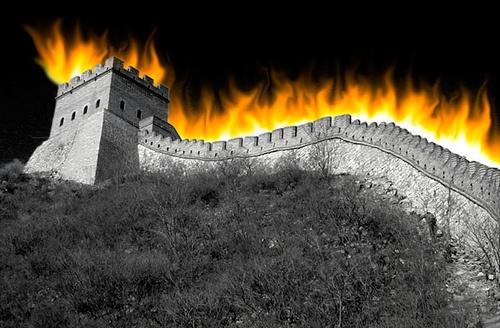 Китай объявил о 14-месячной облаве на VPN, используемых для обхода национального файервола - 3