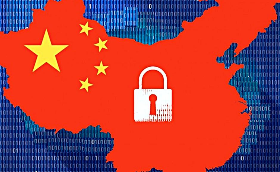 Китай объявил о 14-месячной облаве на VPN, используемых для обхода национального файервола - 1
