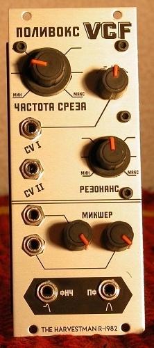 Сага о поливоксе: полёт советского Феникса из 80-х к «светлому» будущему в DOOM - 7