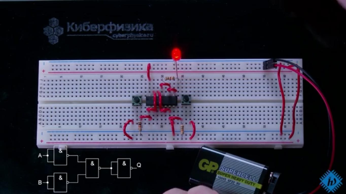 Олимпиада МФТИ по электронике для школьников - 3