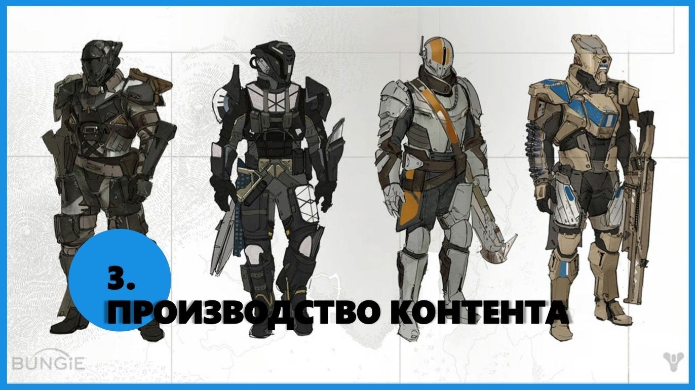 Пользовательские исследования в играх - 9