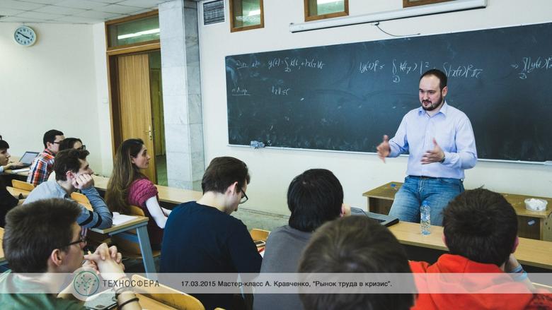Пять лет, пять образовательных проектов: коротко о главном и истории преподавателей - 3