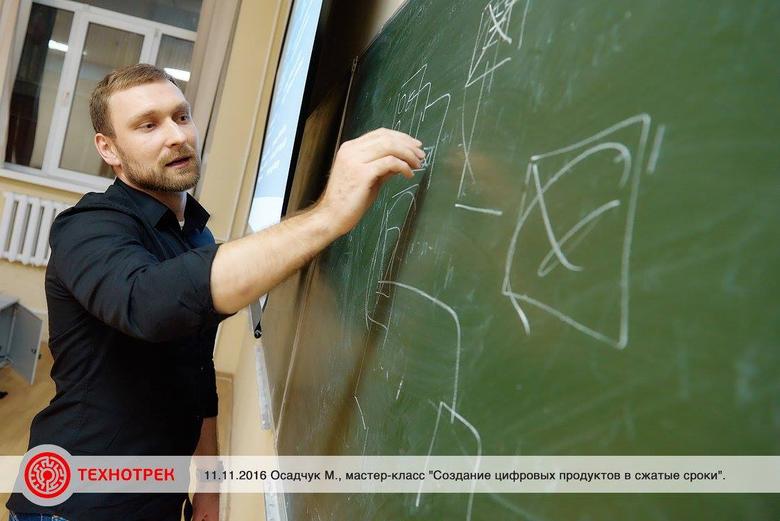 Пять лет, пять образовательных проектов: коротко о главном и истории преподавателей - 9