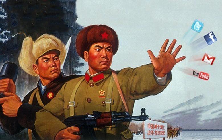 Интернет по всему миру: Китай - 2