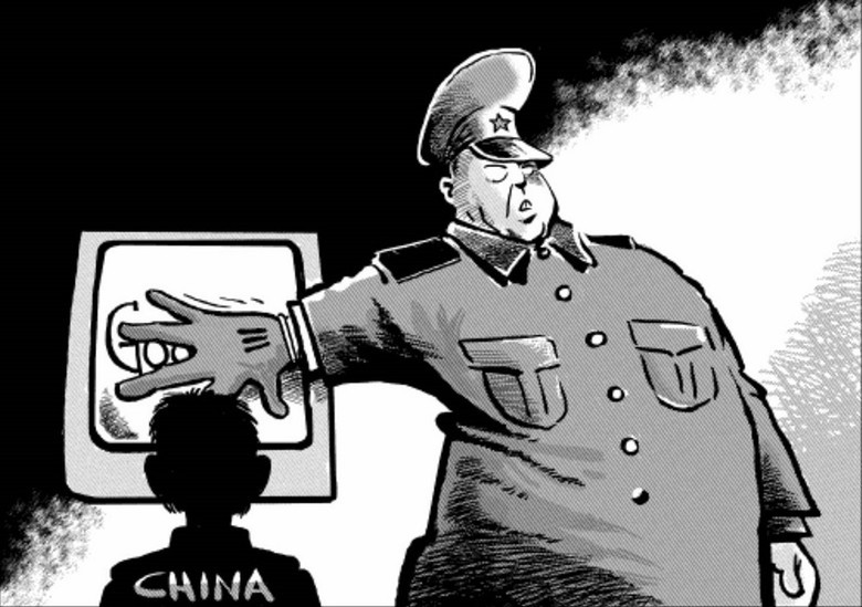 Интернет по всему миру: Китай - 4