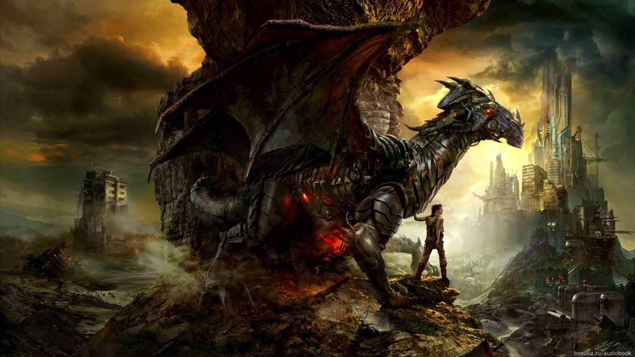Как приручить дракона. Краткий пример на clang-c - 3