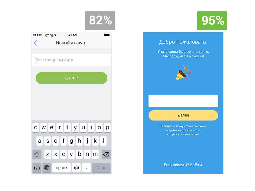 Анализируй это: как Skyeng выбирала систему продуктовой аналитики для мобильных приложений - 10