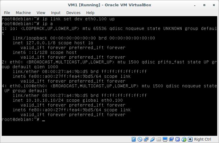 Лабораторная работа «Обучаемся настраивать сети в GNU-Linux» - 9